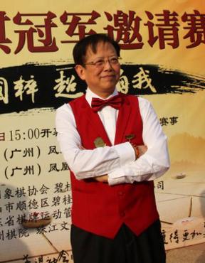 象棋特级大师上海胡荣华