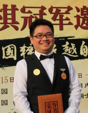 象棋特级大师北京蒋川
