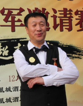 象棋特级大师黑龙江陶汉明