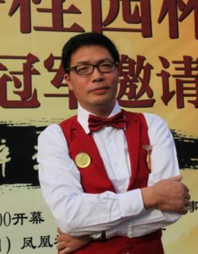 象棋特级大师浙江于幼华