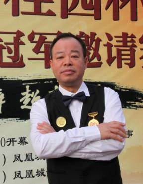 象棋特级大师黑龙江赵国荣